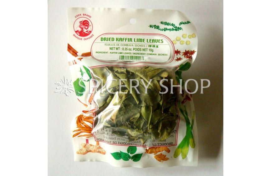 Листья кафирлайма Kaffir Lime целые