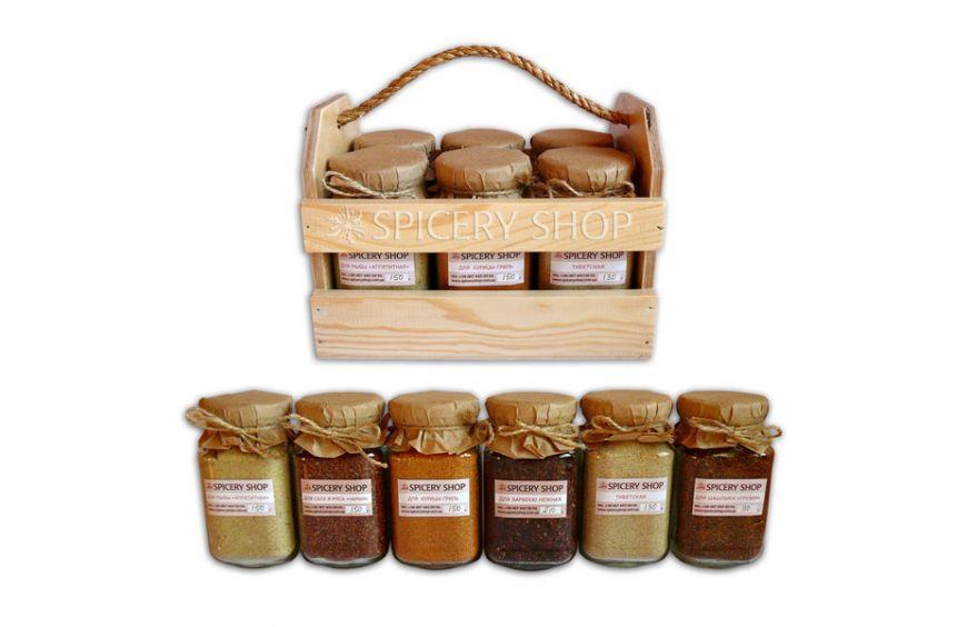 Подарочный набор приправ для гриля, барбекю, шашлыков — Барбекю элит