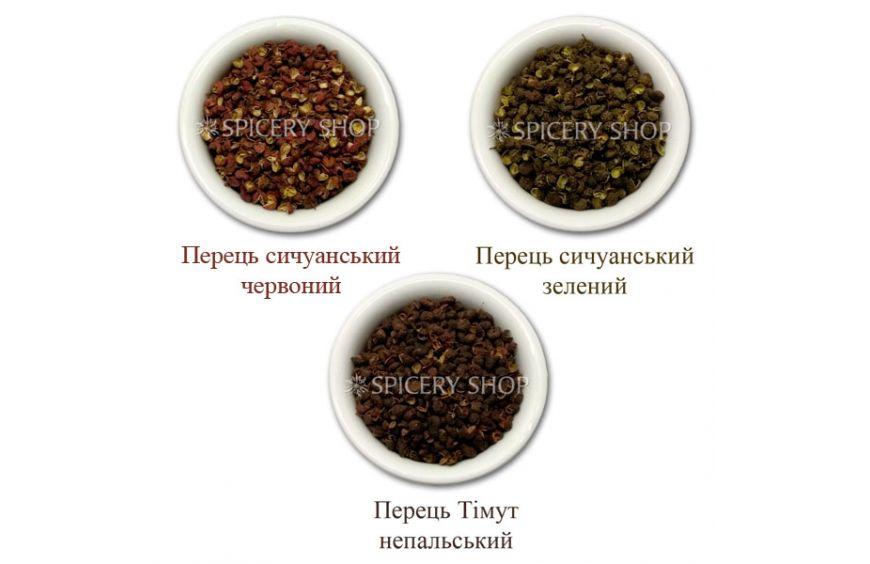 Три вида сычуаньский перцев — красный, зеленый, Тимут