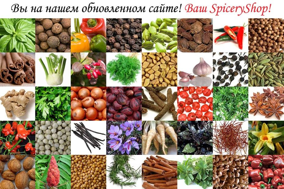 Магазин натуральных и полезных продуктов
