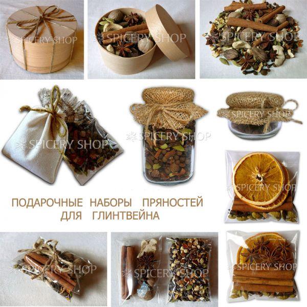 Корпоративные подарочные наборы специй и пряностей для глинтвейна, чая, кофе