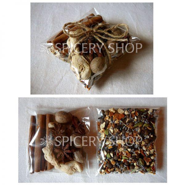 Подарочный набор пряностей для глинтвейна | Эксклюзив в спаренных пакетиках 85 г