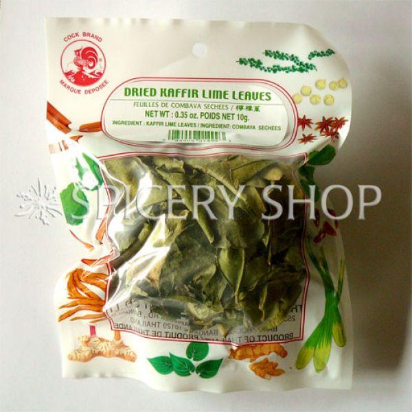 Каффир лайм листья целые   Kaffir Lime