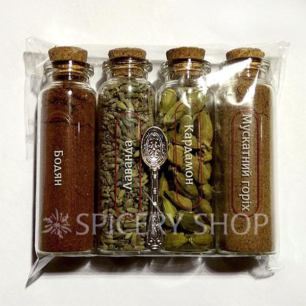 Подарочный набор специй для кофе карманный | Кофеман 4 пряности