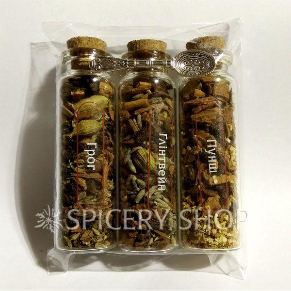 Подарочный набор специй | Трио приправ для глинтвейна, грога, пунша