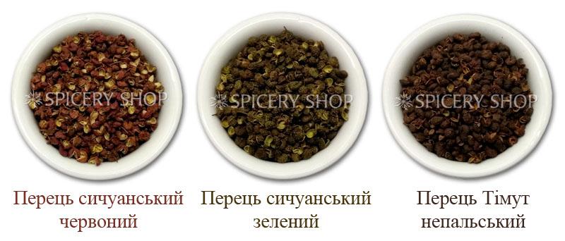 Перец сычуаньский красный, зеленый и Тимут